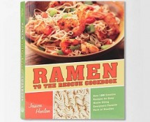 Ramen Cookbook